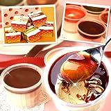 人気アイスクリーム ギフトセット(12個入)