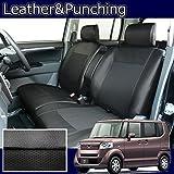 ホンダ N BOX/N BOX Custom H27.1~専用シートカバー  Leather&punching