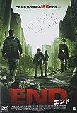 END エンド[DVD]