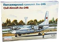 イースタンエクスプレス 1/144 An-24B/V アエロフロート航空USSR LOTポーランド航空 プラモデル