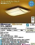 大光電機/DAIKO/LED和風調色シーリング/DCL-38562