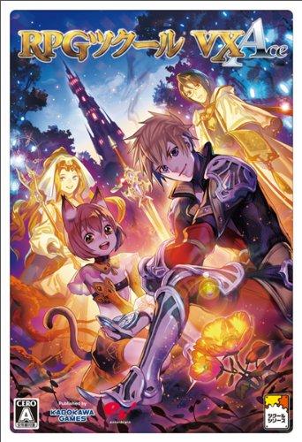 RPGツクールVX Ace