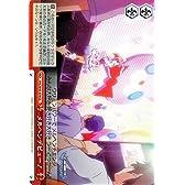 ヴァイスシュヴァルツ メルヘンデビュー!(CC)/ アイドルマスター シンデレラガールズ 2nd SEASON(IMC/W43)/ヴァイス/IMC/W43-078