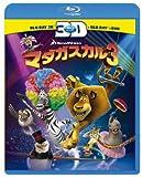 マダガスカル3 3Dスーパーセット [Blu-ray]