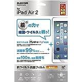 ELECOM iPadAir2 液晶保護フィルム 抗菌・抗ウイルス仕様 光沢タイプ TB-A14FLHYA
