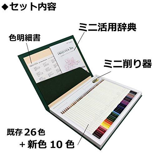 トンボ鉛筆 色辞典色鉛筆 36色セレクトセット