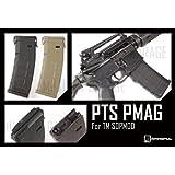 MAGPUL PTS 次世代M4用 PMAG for SOPMOD 120連マガジン BK 東京マルイ次世代電動ガンM4シリーズ対応マガジン 3本