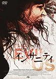 インサニティ[DVD]