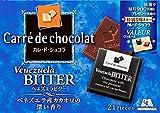 森永製菓 カレ・ド・ショコラ<ベネズエラビター> 21枚×6箱