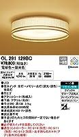 ODELIC(オーデリック) LED和風シーリングライト 駿河竹千筋細工 調光・調色タイプ LC-FREE Bluetooth対応 【適用畳数:~10畳】.