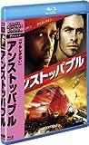 アンストッパブル [Blu-ray] 画像