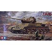 タミヤ MM T34 / 85中戦車 1/35 ミリタリーミニチュア:35138
