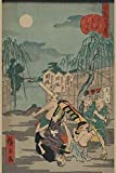 Buyenlarge 0-587-24438-0-P1218 Porters Drop a Man Being Carried in a Sedan Chair Paper Poster 12 x 18 [並行輸入品]