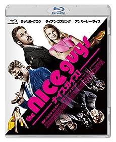 ナイスガイズ! [Blu-ray]
