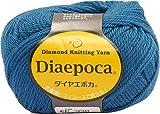 ダイヤ毛糸 ダイヤエポカ 毛糸 並太 Col.338 ブルー 系 40g 約81m