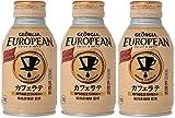 コカ・コーラ ジョージア ヨーロピアン カフェラテ ボトル缶 260ml×3本
