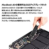 Transcend SSD MacBook Air専用アップグレードキット (Late 2010[11