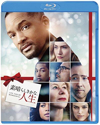 素晴らしきかな、人生 ブルーレイ&DVDセット(初回仕様/2枚組/デジタルコピー付) [Blu-ray]の詳細を見る