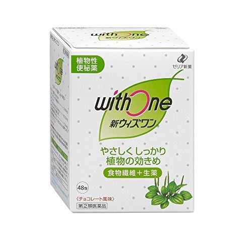 【指定第2類医薬品】新ウィズワン 48包...