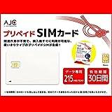 AJC(全日通) データ専用 オリジナル SIM Card 1日/215MB/ 30日間 日本国内用 Docomo回線 4G/LTE/3G Nano SIM
