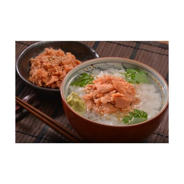 海鮮堂 焼鮭ほぐし 180gの紹介画像6