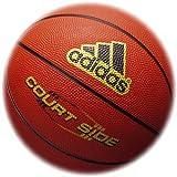 adidas(アディダス) バスケットボール コートサイド ゴム7号 AB7122BR