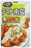 日本食研 から揚げで作る チキン南蛮 90g×4袋の商品画像