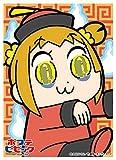 キャラクタースリーブ ポプテピピック キョンシー(EN-585)