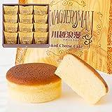 大正浪漫【川越浪漫(かわごえろまん)】12個入/ほんのりと檸檬(レモン)の香りをきかせたチーズケーキです。