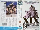 19ナインティーン[レンタル専用][VHS]