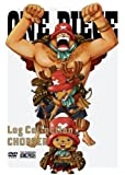 "ONE PIECE Log Collection ""CHOPPER""[DVD]"