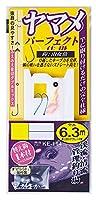 がまかつ(Gamakatsu) ヤマメパーフェクト仕掛 KE114 4号-ハリス0.3. 45026-4-0.3-07