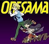 TVアニメ『ムヒョとロージーの魔法律相談事務所』ED主題歌「ホトハシル」 (特典なし) 画像