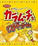 湖池屋 カラムーチョチップス マスタードっか~ん! 味 57g×12袋