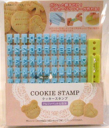 ポンっと押すだけ!メッセージクッキーが作れる!★クッキースタンプ★(アルファベット&数字)