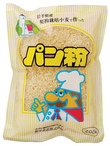 国内産・パン粉 200g 【桜井】