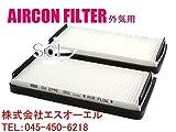 ベンツ W220 エアコンフィルター 外気用 2枚セット S320 S350 S430 S500 S600 S55 S65 2108301018 2108300018