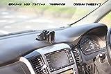 Movaics(モバイクス) Pioneer carrozzeria Air navi エアーナビ 車載用吸盤スタンド ノーマル吸盤タイプ(001-Air) 純正載換キット AD-T05 対応ナビAVIC-MP33IIAVIC-MP33 AVIC-T55 AVIC-T05 AVIC-T05II用 画像