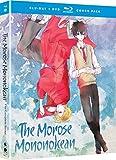 Morose Mononokean: the Complete Series [Blu-ray] [Import]