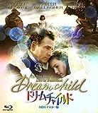 【Amazon.co.jp限定】ドリームチャイルド -HDリマスター版- (特典内容未定) [Blu-ray]