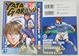 YATAGARASU(5) (講談社コミックス月刊マガジン)