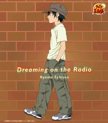 Dreaming on the Radioの詳細を見る