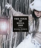 THE TOUR OF MISIA 2008 EIGHTH WORLD[Blu-ray/ブルーレイ]