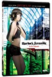 Mardock Scramble Director's Cut [DVD] [Import]