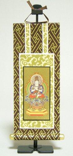 掛軸 仏壇用 真言宗 茶金 本尊 大日如来 20代(掛け軸のみです)
