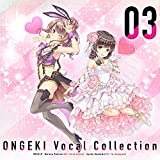 ONGEKI Vocal Collection 03 画像