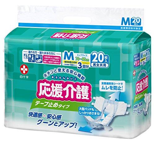 応援介護 テープ  止めタイプ Mサイズ 男女共用 20枚入【ADL区分:寝て過...