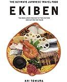 EKIBEN The Ultimate Japanese Travel Food【駅弁オールカラー写真集】