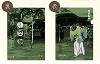 『刀剣乱舞 -ONLINE-』 A4クリアファイル 石切丸 石切劔箭神社(石切神社)