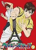 TVアニメ ベイビーステップ Vol.5[DVD]